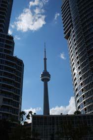 tower between buildings