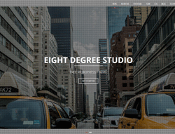 One Page WordPress Theme - Eight Sec